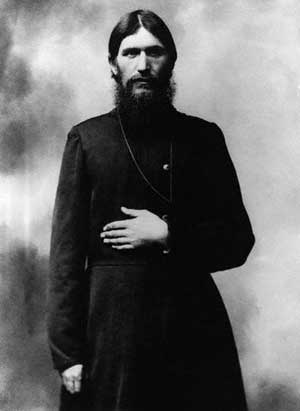 Файл:Rasputin.jpg